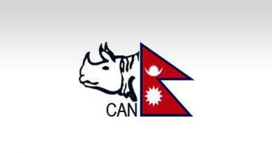 Photo of क्यानले नेपाल प्रिमियर लिग आयोजना गर्ने
