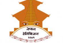 Photo of नेपाली टेलिभिजनको इतिहासमा 'नेपाल टेलिभिजन'