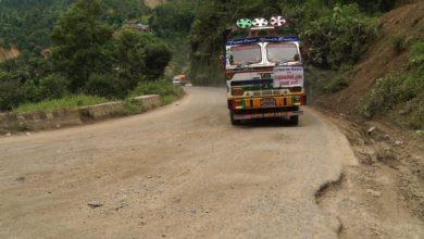 Photo of अबरुद्ध पृथ्वी राजमार्ग सुचारु