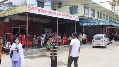 Photo of लुम्बिनी प्रदेशमा १४ सङ्क्रमितको मृत्यु