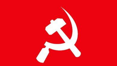 Photo of नेकपा (माओवादी) पार्टीको घोषणा