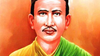 Photo of मोतिराम भट्टको स्मरण गरिँदै