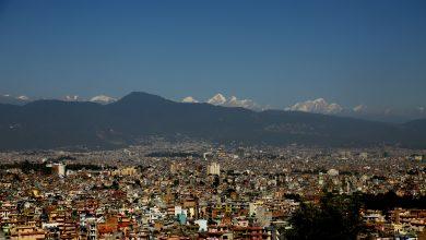 Photo of कीर्तिपुरबाट काठमाडौं चियाउँदा !