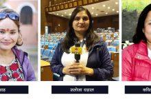 Photo of लैंगिकमैत्री सञ्चारमाध्यम : जहाँ पत्रकार महिलालाई भरोसा छ