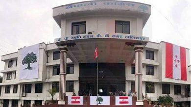 Photo of नेपाली काँग्रेस केन्द्रीय समितिको बैठक बस्दै