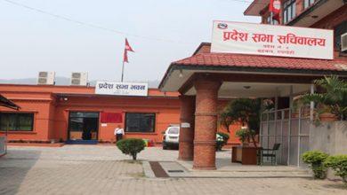 Photo of हिउँदे अधिवेशन देउखुरीमा राख्ने लुम्बिनी प्रदेशको तयारी