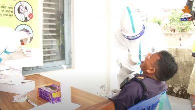 Photo of कोरोनाको नयाँ विधिबाट परिक्षण सुरु (भिडियो रिपोर्ट)