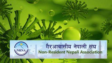 Photo of विदेशमा संक्रमित ९२ प्रतिशत नेपाली कोरोनामुक्त