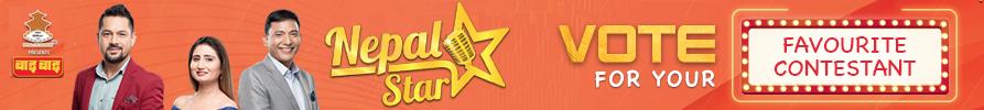 Nepal Star