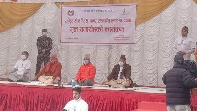 Photo of राष्ट्रिय योग दिवसमा योगाभ्यास