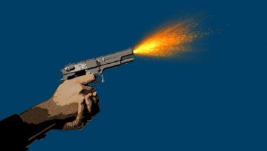 Photo of भारतीय सुरक्षाकर्मीको गोली लागेर घाइते