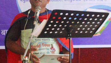 Photo of विश्वका सयभन्दा बढी देशका राष्ट्रिय गान गाउने तयारी गर्दै रामजी नेपाली
