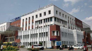 Photo of राजधानी बाहिर मुटुको उपचारमा अग्रणी बन्दै चितवन मेडिकल कलेज