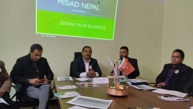 Photo of नेपालमा पनि आइपुग्यो मिसियाद, नेपाल–टर्की व्यापारमा योगदान गर्ने निर्णय