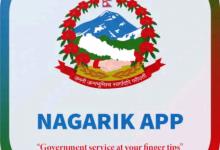 Photo of सुरु भयो 'नागरिक एप'