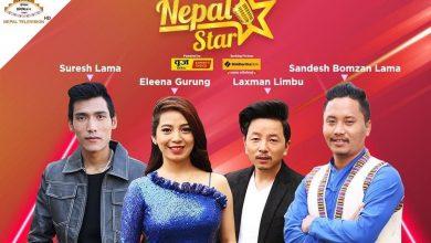Photo of नेपाल स्टार विजेताको आज छनौट हुँदै, सर्वोत्कृष्टलाई ३५ लाख रुपैयाँ