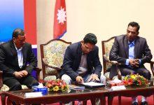 Photo of सरकार र नेकपाबीच तीन बुँदे सहमतिमा हस्ताक्षर