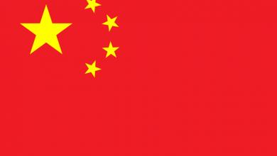 Photo of शेयर बजारमा उछाल आएसँगै चीनमा २५० नयाँ अर्बपति थपिए