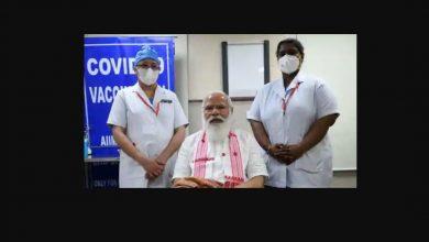 Photo of भारतका उपराष्ट्रपति, प्रधानमन्त्रीलगायत विशिष्टलाई कोरोनाको खोप
