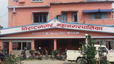 Photo of बिराटनगर महानगरपालिकाले रोक्यो जेष्ठ नागरिक र एकल महिलाको भत्ता