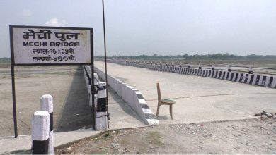 Photo of भारतको पश्चिम बङ्गालको निर्वाचनका लागि पूर्वी नाका सिल