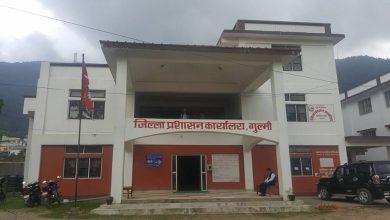 Photo of जिल्ला प्रशासन कार्यालय गुल्मी ५ दिन अत्यावश्यक बाहेकका सेवा बन्द हुने