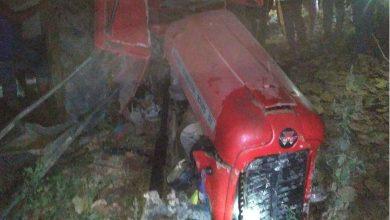 Photo of ट्र्याक्टर दुर्घटनामा पाँचको मृत्यु, १९ घाइते