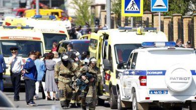 Photo of रूसको काजममा विद्यालयमा भएको आक्रमणमा परी बालबालिकासहित ११ को मृत्यु