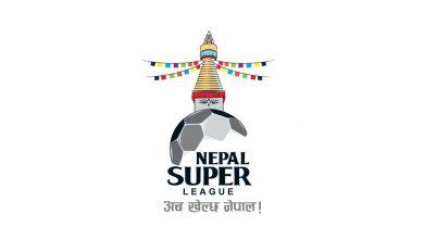 Photo of नेपाल सुपर लिगको उपाधि भिडन्त आज