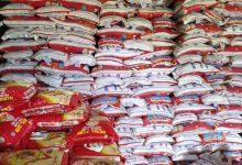 Photo of जाजरकोटमा खाद्यान्न अभाव : वर्षायाम कटाउन नौ हजार क्विन्टल चामल माग