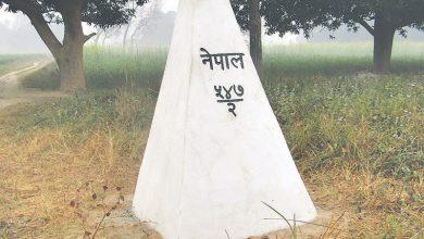 Photo of नेपाल-भारत सीमाना जोडिएका ८ जिल्लाका ८४९ सीमास्तम्भ हराए