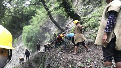 Photo of बाटो बन्द हुँदा खाद्यान्न ढुवानीमा समस्या: उत्तरी गोरखाका गाउँहरुमा खाद्यान्न अभाव