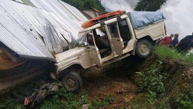 Photo of गुल्मीमा जीपको ठक्करबाट मोटरसाइकल चालकको मृत्यु