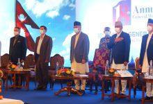 Photo of महामारी प्रभावित उद्योग–व्यवसाय बचाउन राहत 'प्याकेज' ल्याउने प्रधानमन्त्रीको घोषणा