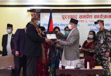 Photo of राष्ट्रिय तथा प्रादेशिक प्रतिभा पुरस्कार प्रदान