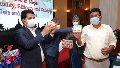 Photo of अब नेपालमा नै क्यान्सरविरुद्धको औषधि उत्पादन