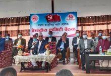 Photo of एमाले केन्द्रीय कमिटीमा प्रस्तुत प्रतिवेनमाथि समूहगत छलफल जारी