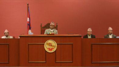 Photo of राष्ट्रिय सभाबाट 'विनियोजन विधेयक-२०७८' पारित
